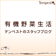 bn_tempest_190x190_02.jpg